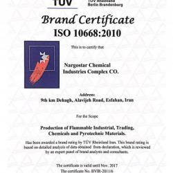 ISO 10668:2010